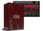 Umlaut Audio Drones - Kenai