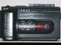 Akai Trackman Studio U5