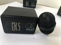 AKG CK5