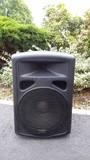 Alpha Audio 1502