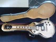 Aria Les Paul Custom