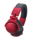 Audio-Technica ATH-PRO500MK2 - Red