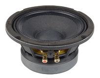 Audiophony OWB6-16