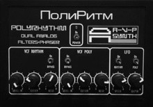 AVP Synth POLYRHYTHM dual analog filter + phaser unit