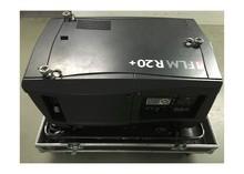 Barco FLM HD R20+