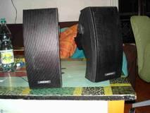 Bose 251 TM