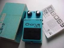 Boss CE-2 Chorus (Japan)