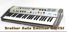 Brother Auto Emilion GX-151