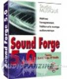 CampusPress Sound Forge 5.0