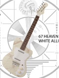 Danelectro 67 Heaven - White Alligator