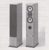 Davis Acoustics Val de Fontenay