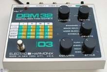 Electro-Harmonix DRM32