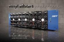 Elysia XFilter 500 Vinyl Allstars Limited Edition