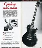 Epiphone Les Paul-300 Standard