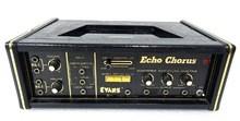 Evans (Sound Creator) ES-1 Echo Chorus