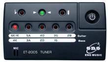 EX Amp ET2005