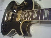 Greco Les Paul Custom