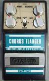 Guyatone PS-023 Chorus Flanger