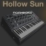 Hollow Sun Soviet Polivoks