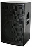 Ibiza Sound shq15