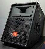 JBL MR902