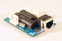 KAE Systems FlexRemote 9