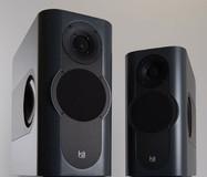 Kii Audio Kii Three Pro