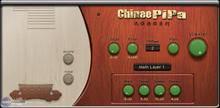 Kong Audio ChineePipa