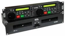 KoolSound CDX 210