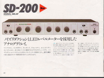 Korg SD-200 Signal Delay