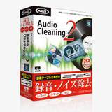 Magix Audio Cleaning Lab 2