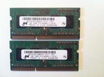 Micron RAM DDR3 2Go MACBOOK PRO / IMAC