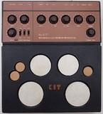 MPC Electronics The Kitt