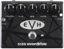 MXR EVH 5150K Katakana Overdrive