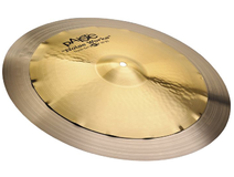 Paiste Noise Works Trash Set 14/18