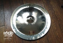 Paiste Twenty Custom Collection Thin China 18