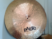 Paiste Twenty Prototype China 22