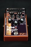 Plug & Play Amplification Tube Player