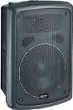 Power Acoustics FP 8 A