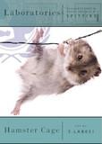 Spitfire Audio Hamster Cage