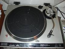 Technics SL-1600 MK2