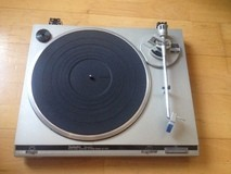 Technics SL-Q210