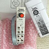 The Harvestman Polivoks Modulator