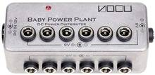 VOCU Baby Power Plant Type-A (Standard)