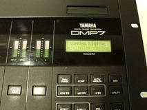 Yamaha dmp 7