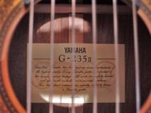 Yamaha G-235II