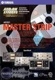 Yamaha MASTER STRIP Package (AE-021)