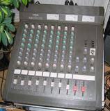 Yamaha MC802