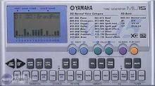 Yamaha MU15