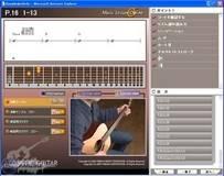 Yamaha Music Lesson Online